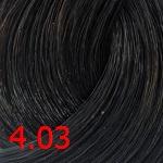 4.03 Коричневый теплый