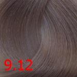 9.12 Очень светлый пепел-перламутровый блонд