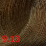 9.13 Очень светлый бежевый блонд
