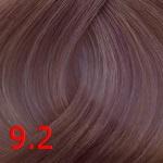 9.2 Очень светлый фиолетовый блонд
