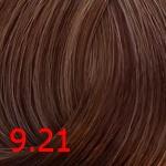 9.21 Очень светлый фиолетово-пепельный блонд