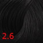Concept Profy Touch 2.6 черно-фиолетовый
