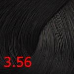 Concept Profy Touch 3.56 темно-красный фиолетовый