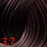 Concept Profy Touch 3.7 Черный шоколад