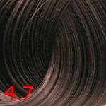 Concept Profy Touch 4.7 темно-коричневый