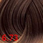 Concept Profy Touch 6.73 русый коричнево-золотистый