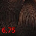 Concept Profy Touch 6.75 коричнево-красный