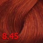 Concept Profy Touch 8.45 светлый медно-красный блондин