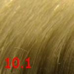 10.1 Платиновый блондин