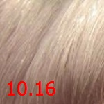 10.16 Очень светлый нежно-сиреневый блондин