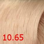 10.65 Очень светлый фиолетово-красный