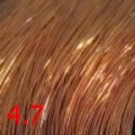 4.7 Темно-коричневый