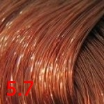 5.7 Темный шоколад