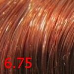 6.75 Коричнево-красный
