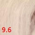 9.6 Светло нежно-сиреневый