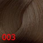 003 перламутровый песок