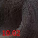 10.02 перламутрово-платиновый блонд
