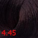 4.45 коричневый медно-махагоновый