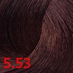 5.53 светлый коричневый махагоновый