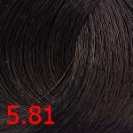 5.81 светлый коричнево-пепельный