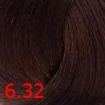 6.32 темный золотисто-корич.блонд