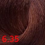 6.35 темный янтарно-каштановый блонд