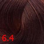 6.4 темный медный блонд