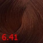 6.41 темный матовый медный блонд