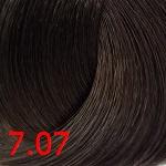 7.07 насыщенный холодный блонд