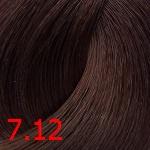 7.12 бежевый холодный блонд