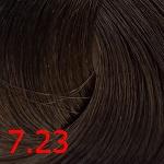 7.23 бежевыйперламутровый блонд