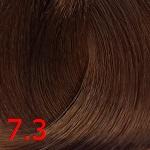 7.3 золотистый блонд