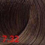 7.32 золотисто-коричневый блонд