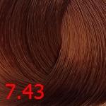 7.43 медно-золотой блонд
