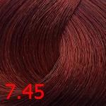 7.45 медно-махагоновый блонд