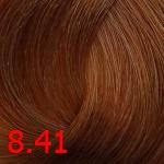 8.41светлый матовый медный блонд