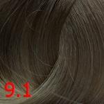 9.1 очень светлый пепельный блонд