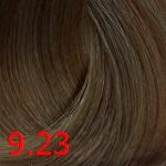 9.23 очень светлый бежевый перламутровый блонд