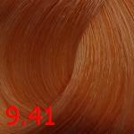 9.41 очень светлый матовый медный блонд