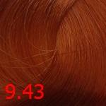 9.43 очень светлый медно-золотистый блонд