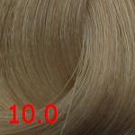 10.0 Платиновый блонд title=
