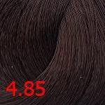 4.85 Коричневый махагон