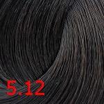 5.12 Светло-коричневый пепельно-перламутровый