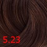5.23 Светло-коричневый бежево-перламутровый