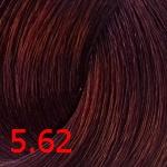 5.62 Темный красно-фиолетовый