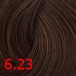 6.23 Темный бежево-перламутровый блонд