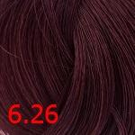 6.26 Темный фиолетово-красный блонд