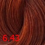 6.43 Темный медно-золотой блонд