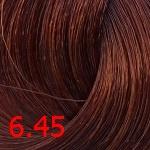 6.45 Темный тициановый блонд
