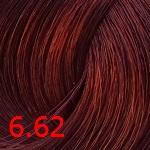 6.62 Темный красно-фиолетовый блонд